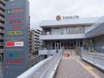 トナリエ大和高田店