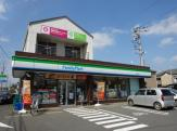 ファミリーマート 千葉御成台店