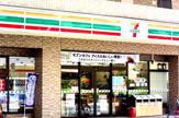 セブンイレブン 横浜綱島上町店