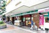 まいばすけっと 綱島西店