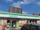 ファミリーマート 千葉問屋町店