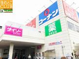 関西スーパー 名谷店