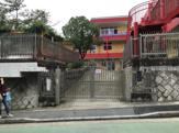 鶴甲幼稚園