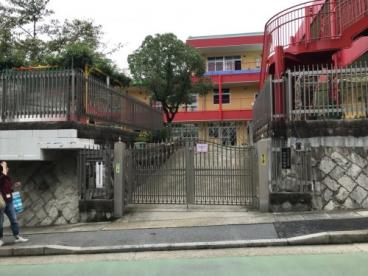 鶴甲幼稚園の画像1