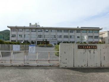 浅口市立寄島中学校の画像1
