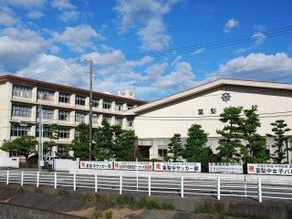 葉梨中学校の画像1
