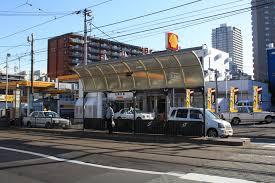 札幌市電「山鼻9条」駅の画像1