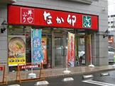 なか卯 大井町西口店