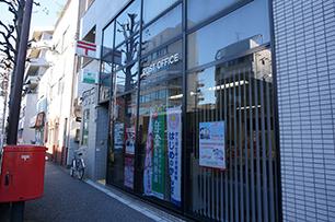 世田谷瀬田郵便局の画像1
