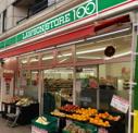 ローソンストア100 LS目黒本町店