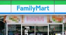 ファミリーマート 楽々園店