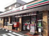 セブンイレブン 横浜保土ケ谷2丁目店