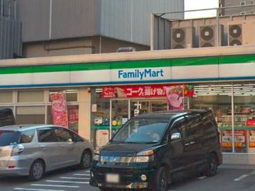ファミリーマート平塚1丁目店の画像1