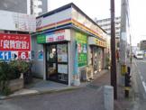 100円クリーニング コイン'ズ駅南3丁目店