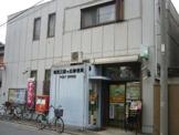 堺東三国ヶ丘郵便局