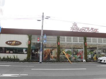森のマルシェ桑田町店の画像1