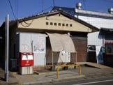 福岡諸岡郵便局