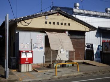 福岡諸岡郵便局の画像1