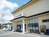 ドラッグユタカ 宝ケ池店