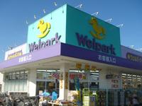 Welpark(ウェルパーク) 調剤薬局新宿小滝橋店の画像1