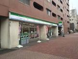 ファミリーマート 東中野五丁目店