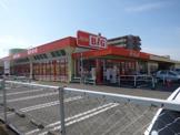 The Big(ザ・ビッグ) 南福岡店