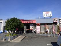 ウエスト中華麺飯 麦野店
