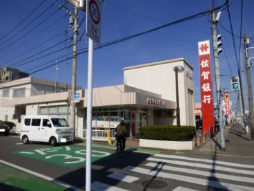 佐賀銀行麦野支店の画像1