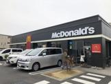 マクドナルド 足立六町店