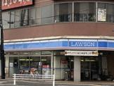 ローソン 足立六町駅前店
