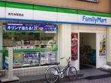 ファミリーマート 高円寺駅西店