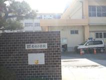 福岡市立老司小学校