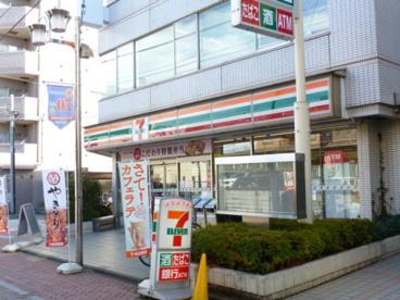 セブンイレブン 杉並井荻店の画像1