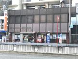 旭今市太子橋郵便局