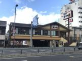 かごの屋 守口太子橋店