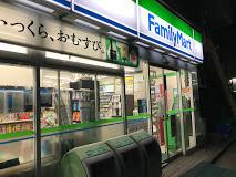 ファミリーマート 市谷台町店の画像1