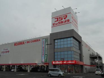 コジマ×ビックカメラ新潟店の画像1