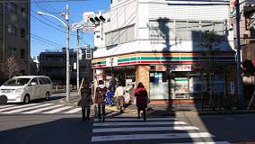 セブンイレブン 新宿上落合1丁目店の画像1