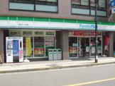 ファミリーマート 国立中店