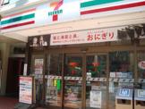 セブンイレブン 高田馬場3丁目中央店