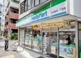ファミリーマート 文京音羽一丁目店