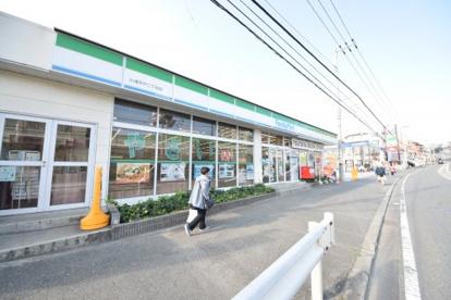 ファミリーマート小浦平戸二丁目店の画像1
