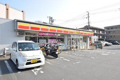 デイリーヤマザキ戸塚平戸町店の画像1