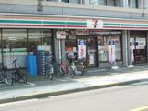 セブンイレブン 国立中店
