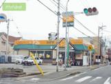アコレ 伊勢宿店