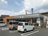 セブンイレブン 萩古萩町店