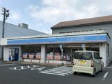 ローソン 萩椿東新川店