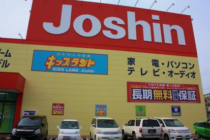 ジョーシン鳳店の画像2