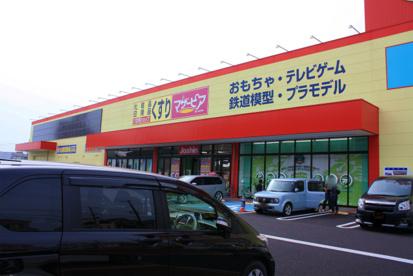 ジョーシン鳳店の画像3