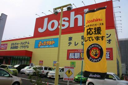 ジョーシン鳳店の画像4